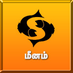 Get a Quote for Classified Ad in Dinakaran Newspaper